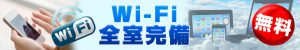 bnn_wifi